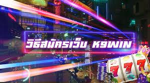 k9win เว็บพนันออนไลน์