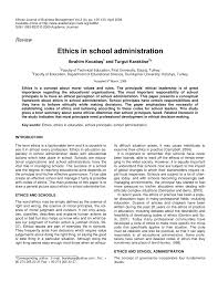 ethics in school administration pdf available