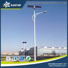 China 5W120W Integrated LED Solar Street Light Price List For Solar Street Lights Price List