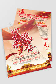 Glory Jianjun 92nd Anniversary Flyer Template Psd Free