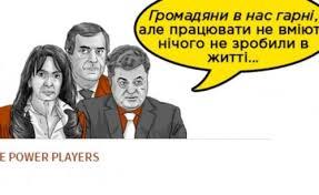 Две трети трудоспособного населения Украины составляют женщины, - Зубко - Цензор.НЕТ 7112