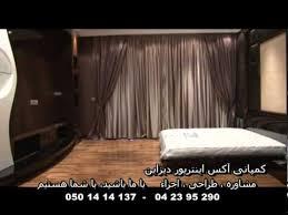 aks interior design