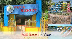 Anand Resorts Patil Resort Virar Entry Fees India Travel Forum