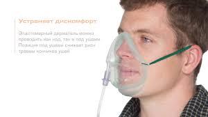Intersurgical EcoLite™ взрослая <b>кислородная маска</b> - YouTube