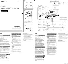 Sony Car Stereo Cdx Gt565up Wiring Diagram Pioneer Car Stereo Wiring Diagram