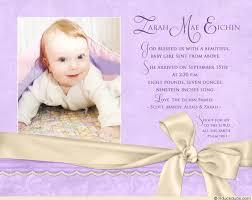 Announcing New Baby Ba Boy Arrival Announcement Card Images Ba Girl