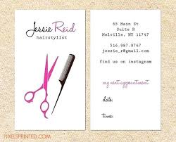 Hair Stylist Business Card Template Cards Lovely Best Tanning Salon
