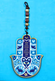 on jewish hamsa wall art with hand made jewish blue icons home blessing hamsa wall hanging