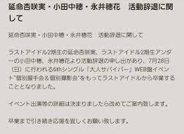 At Kufuku11 しん 残念ですね 個人的には延