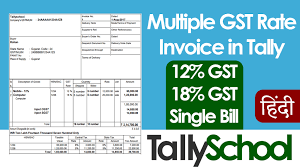 Examples Of Tax Invoices Mesmerizing Multiple Tax Invoice In Tally Under GST Easy And Simple