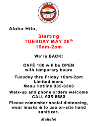 Cruisin coffee offers a huge variety of coffee, cold drinks, snacks and deli items. Cafe 100 969 Kilauea Ave Hilo Hi 2021