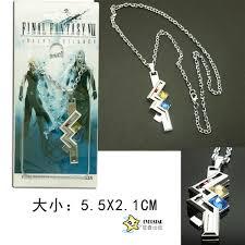 final fantasy lightning necklace