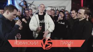 How Russia Became The Mecca Of Battlegrounds For Rappers Russia Beyond