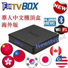 2021 CHINESE TV BOX HTV A3 TV BOX BTV HTV6 BOX FUNTV Chinese HongKong  Taiwan HD Channels Android IPTV live a3 box Streaming box - Buy cheap in an  online store with