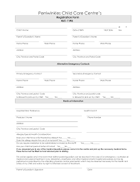 Daycare Contract Template Free 7 Best Images Of Printable Daycare Forms Free Daycare