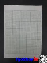 A4 Graph Paper 60gsm 15pcs End 9 11 2019 5 09 Pm