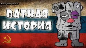 """""""Раньше бы п#зды вломили, сказали: """"Ану, вставай, пи#арас"""", а тут """"будьте любезны, как вы"""". Вот это милиция. Хоть благодарность пиши"""", -  поножовщина в Киеве - Цензор.НЕТ 7227"""