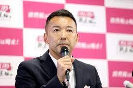 山本 太郎 落選