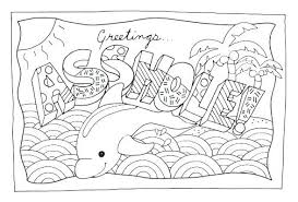 Curious George Coloring Pages Online For Toddlers Christmas