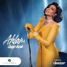 Ahlam