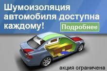 Купить Модуль GSM <b>АвтоФон ТЕРМО</b> в Москве, цена, фото ...