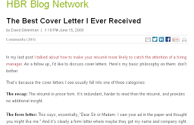 The Best Cover Letter I Ever Received Best Cover Letter