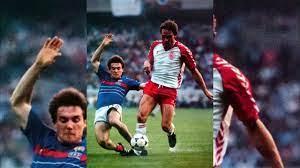 ยูโร 1984 ฝรั่งเศส ฉลองแชมป์ยูโรครั้งแรก - YouTube
