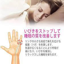 いびき を 治す 方法