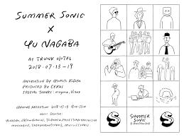 長場雄が描いたサマソニ出演者のイラストなど展示渋谷trunk Hotelにて