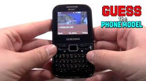 Haier P7 rare incoming call - YouTube