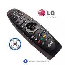 Điều khiển tivi LG giọng nói 2016 chính hãng AN-MR650