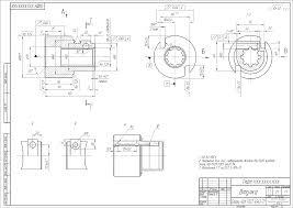 Технология изготовления деталей машин ВПО Курсовое проектирование Чертёж детали