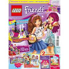 Лего <b>журналы</b> № 09 (2015) Сентябрь (<b>Lego Friends</b>) <b>Lego Friends</b> ...