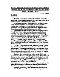 my last duchess essay % original district bank manager resume