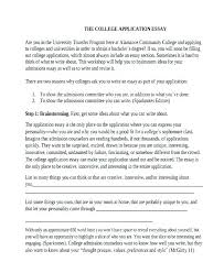 College Transfer Essay Example Common App Essay Word Limit Example
