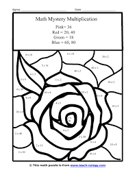 Small Picture Math Mystery Picture Fabulous Multiplication Facts Coloring Pages