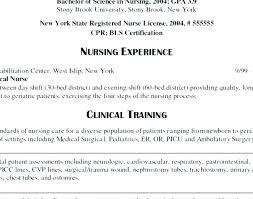 Rn Resume Examples Er Resume Sample Resume Best Of Emergency Nurse