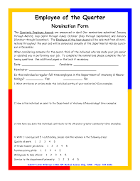 Amazing Award Nomination Form Template Contemporary Entry Level
