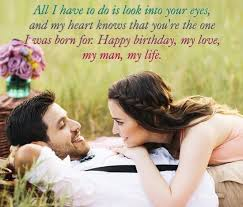 Lovely Couple Quotes Stunning Birthday Quotes Romantic Happy Birthday Wishes For Lovely Couple