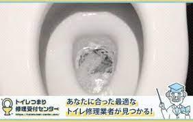 トイレ つまり 水位 下がる