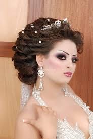 Maquillage Libanais Et Coiffure De Beauté à Domicile Photo 2