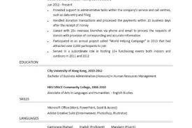 purchasing officer job description sample cbp officer resume sample cbp officer job description