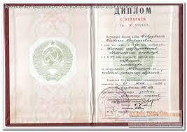Тольяттинская академия управления Диплом Тольяттинская академия управления