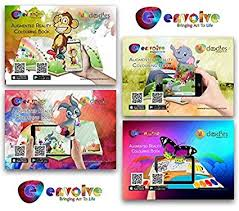animation in augmented reality coloring books for kids the new interactive 4 pack
