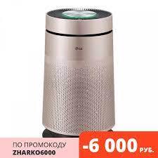 Hava temizleyici LG PuriCare AS60GDPV0 Air Purifiers