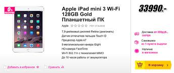 iphone 5s prijs mediamarkt