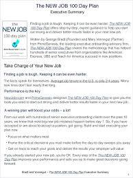 Sample 90 Day Plan For New Job Template Advmobile Info