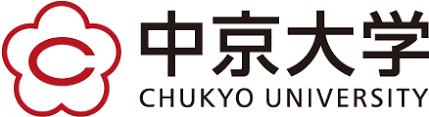 中京 大学 カレンダー
