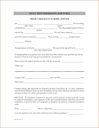 Sample Permission Slips For Field Trips Pin By Discount School Forms On Late Pass Admission Form