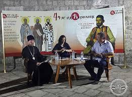 Проректор по воспитательной работе КПДС протоиерей Сергий Гудков  Пресс служба Кузбасской семинарии